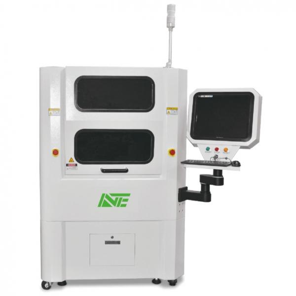 全主动激光钻微孔装备