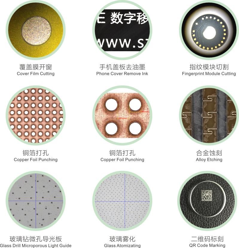 摄像头玻璃保护片激光切割(图3)
