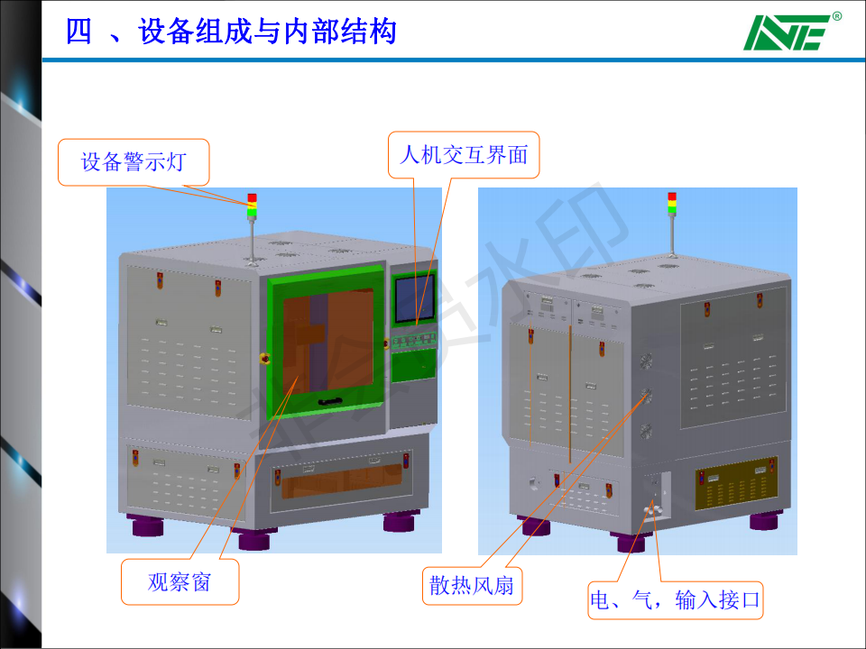光学玻璃激光切割机(图7)